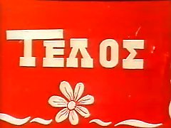 A Kane conmigo de Diki de SOU - griego XXX Vintage ( F.Movie ) desde DLM