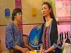 De película tailandesa desconocida Title # 8