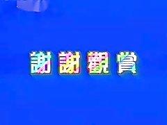 Kinesiska Girls006