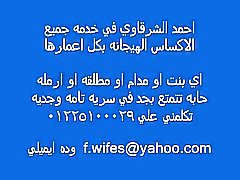 meu pau árabe 01225100029