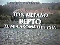 pornô grego de 70 anos para Palamari - tou varkari