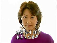 Japanse Love Story 163