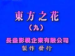 Kinesiska Girls008