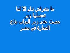 Arab Saudi Swingers