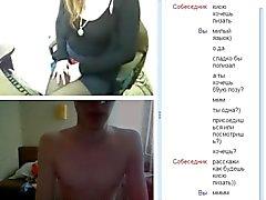 Di webcam nel il 29 ufficio donna di imsosexy