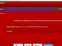 LiveJasmin Credits сумматора ххх веб