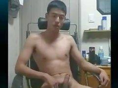 Hot Korean on Skype